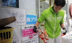 Browse partner japan waste galloo project