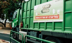 Browse partner israel waste management teaser