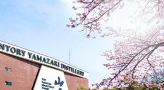 Partner show suntory yamazaki distillery 280x280